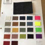 和泉木綿のコンパクトコーマ8号帆布、取り扱いはじめました!